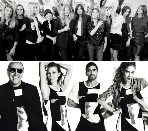 fashionnight2012
